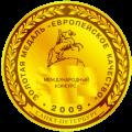 """""""Европейское качество"""" г. Санкт-Петербург 2009г."""