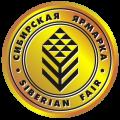 """Большая золотая медаль """"Сибирская ярмарка"""" г. Новосибирск, 2004г."""