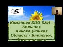 Embedded thumbnail for Вебинар Лисовой Ирины Васильевны от 09.06.2016