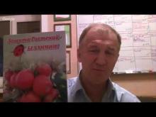 Embedded thumbnail for Вебинар Боярского Николая Михайловича от 25.01.2017