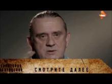 Embedded thumbnail for Территория заблуждения с Игорем Прокопенко. ГМО.