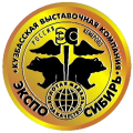 Золотая медаль Экспо-Сибирь, г.Кемерово 2001г.