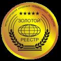 Международная Академиня независимых экспертов, г.Москва, 2001г.