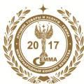 Золотая Медаль ГЕММА Сибирь -2017г.
