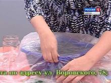 Embedded thumbnail for Вести Сад Киров ноябрь 2016. Представитель компании Ковалева Н.В.